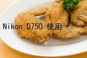 王様ぷりぷり餃子5