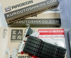 AMDのRH5450-LE1GB
