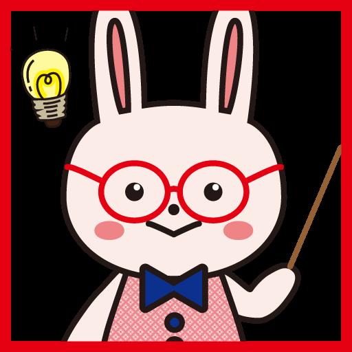 教室名変更のお知らせ!!